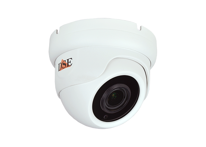 IP camera outdoor zoom